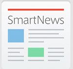 好きなジャンルのニュースが気軽に読める「SmartNews」