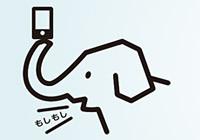 月額1,980円で音声通話と月3GBの格安SIMが登場!