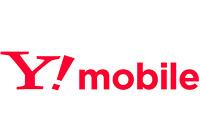 Y!mobile(旧イーモバイル)が月額2,980円~のスマホプランを発表