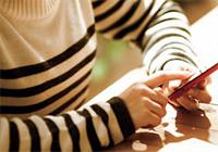 格安SIMを利用する為の分かりやすいサイト紹介