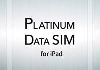 日本通信がiPadやIphone 6 Plusを10GB/月2,980円で利用出来るプランを発表!