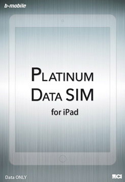 日本通信の「Platinum Data SIM for iPad」
