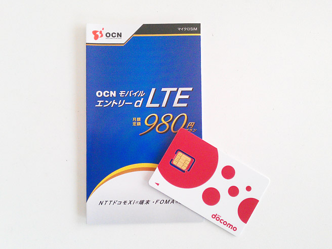 OCN モバイル ONE マイクロSIM