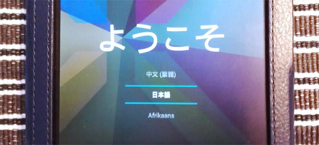 Android 4.4.4(Kitkat)