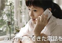 スマホが家の電話の子機になるPanasonicの「おうち電話」
