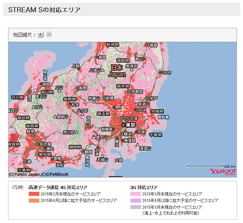 Y!mobile STREAM S 対応エリア
