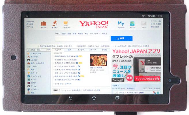 7インチタブレットの横画面