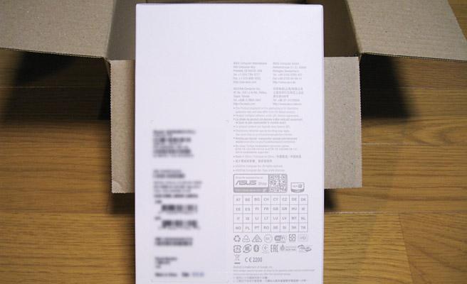 MeMO Pad 7の箱 背面