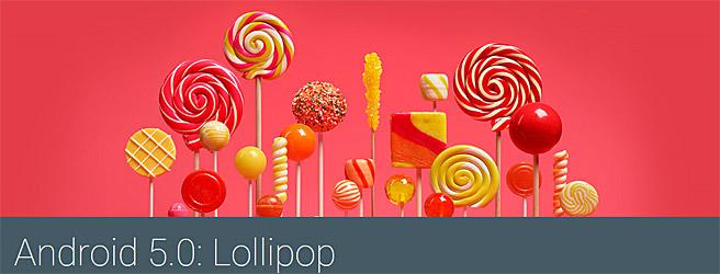 ASUS MeMO Pad 7 (ME571CL)が待望のAndroid 5.0(Lollipop)にアップグレード