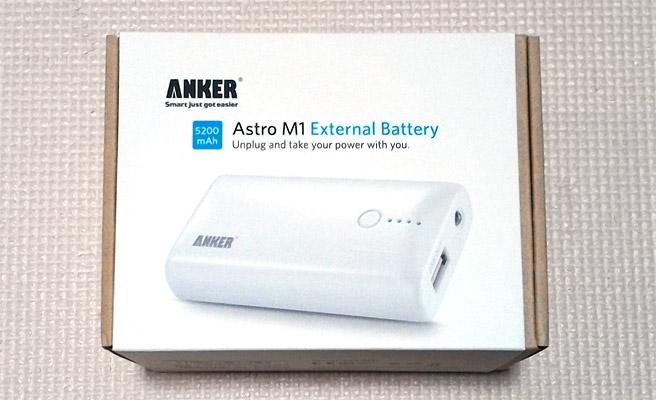 Anker Astro M1 External Battery