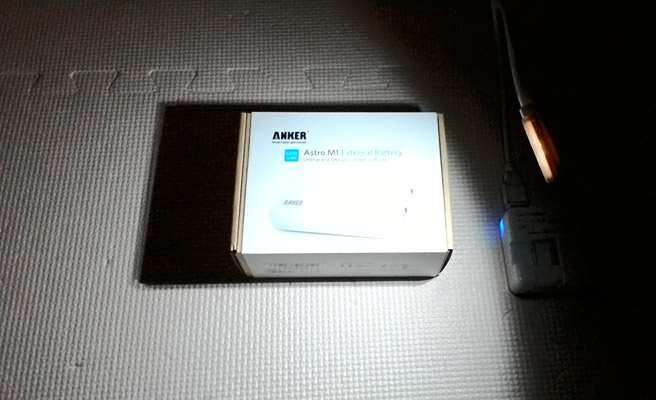 モバイルバッテリーに接続したUSBライトを点灯