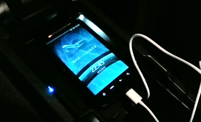 中蓋の上にスマートフォンを置いて充電