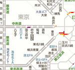 事故や渋滞等の交通情報を簡単にチェックできる「Y!道路交通情報」が秀逸