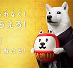 年間22,800円もおトク!SoftBankの月額4,900円のプランが月額2,980円に?!