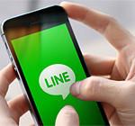 とてもかんたん!LINEで友だちの表示名を変更する方法