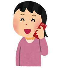 格安SIMにも通話料が安くなるサービスが登場
