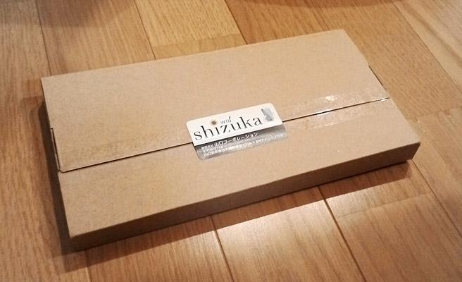 Samurai Miyabiのケースが到着