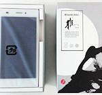 18,000円で買えるコスパの良いスマホ「FREETEL Samurai 雅(Miyabi) 」レビュー