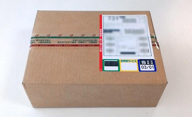 NTT-Xで注文したコスパの良いスマホ「FREETEL Samurai 雅(Miyabi)」