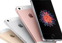 iPhoneが緊急値下げ!月に6GB、60分の通話がコミで月額4,972円