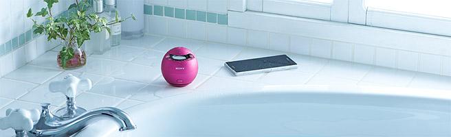 スマホの音楽をお風呂や屋外で楽しむ為のおススメBluetoothスピーカー