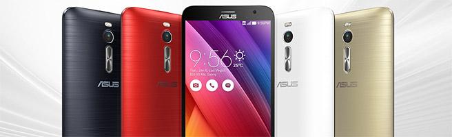 とてもお買い得!ASUS ZenFone 2の4GBメモリ・32GBモデルが33,800円(税込)