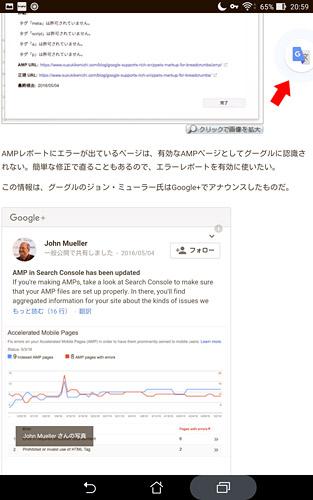 翻訳アプリのアイコンをタップ