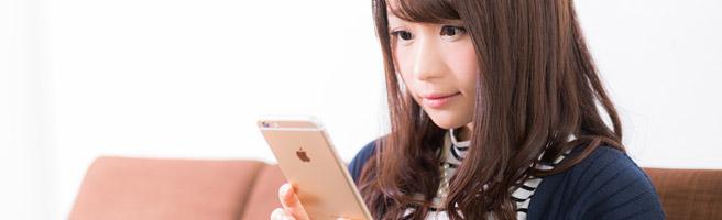 スマホの月額料金を安くする方法。iPhoneが月6GB通話最大60分コミで月額5,272円