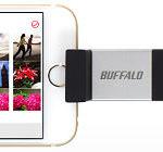 iPhoneなどスマートフォンの写真のバックアップやデータの持ち運びに最適なUSBメモリ