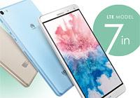 Huaweiが「丁度良いサイズの7インチタブレット」を26,978円で発売