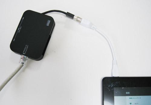 USBに接続するタイプの有線LANアダプタで接続