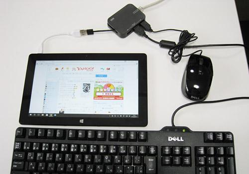 マウスやキーボードを繋げてみました
