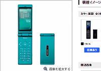 【通話専用として使いたい方に朗報】docomoのガラケー(ケータイ)なら実質0円!