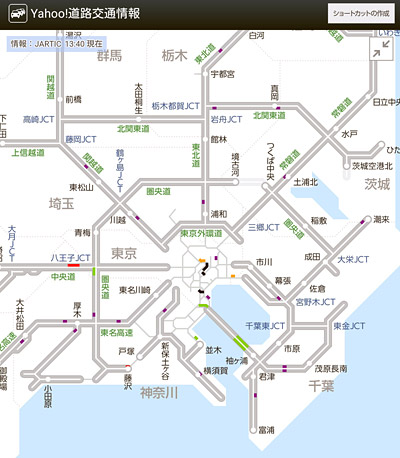 Yahoo!道路交通情報と連携