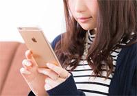 ワンセグ付きのスマホや携帯電話はNHKの受信料を払う義務がある?