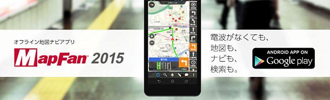 Google Playストアに表示されないアプリの再インストール方法