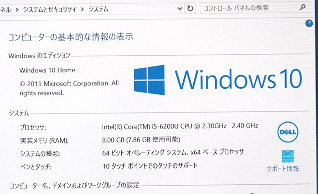 DELL Inspiron 13 7000 シリーズ 2 in 1のスペック