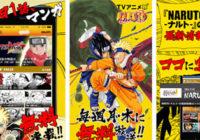 人気のONE PIECEやNARUTO、名探偵コナンなどの漫画が無料で読める