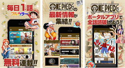 ONE PIECE(ワンピース )