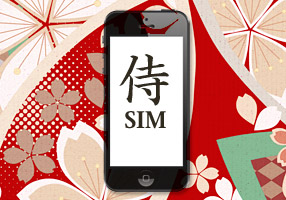 Recommended Prepaid SIM card for tourist in JAPAN