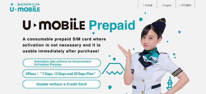 U-mobile Prepaid