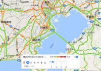 渋滞予測に最適!PC版のGoogle Mapで特定の日時の交通情報を閲覧可能に