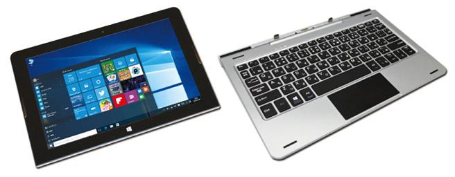 Microsoft Officeも使える2 in 1 のWindows ノートパソコンが19,800円!