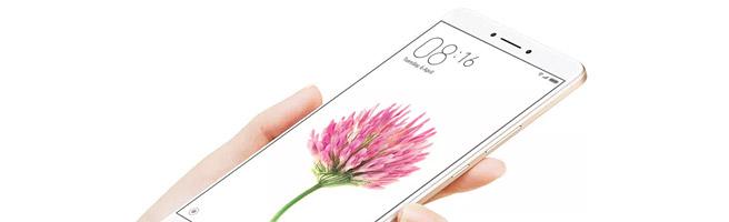 海外製品の気になるファブレット「Xiaomi Mi Max」