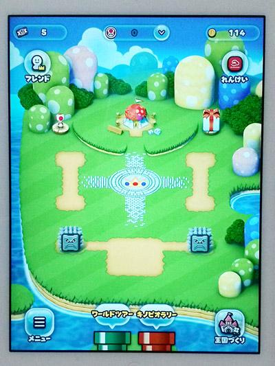 キノコ王国を作っていくゲーム
