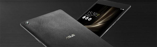 6コア・4GBで36,000円前後の高性能タブレット「ASUS ZenPad 3 8.0」