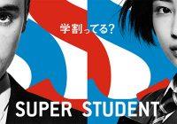 ソフトバンクも5分通話無料・3GB~月額2,980円で「学割モンスターU18」を発表