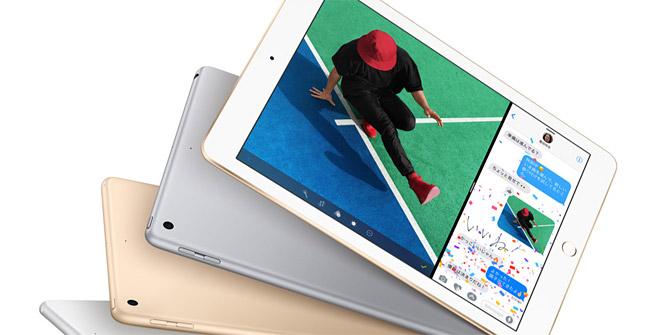 新型iPadは2017年3月25日から販売開始。iPad Air 2より最大5,000円の値下げ