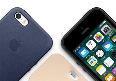 Y!mobileならiPhone SEで月に3GB・誰とでも通話し放題で月額5,378円
