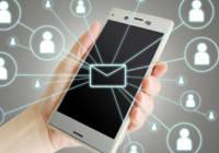 Gmailでドコモ等にメールが届かない。キャリアメールを500円で取得する方法